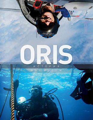 <h3>Oris</h3> <p><p>Oris</p> </p>